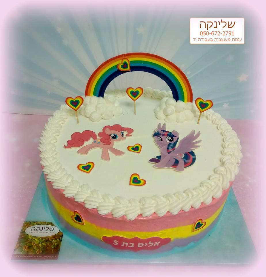 pony-cake