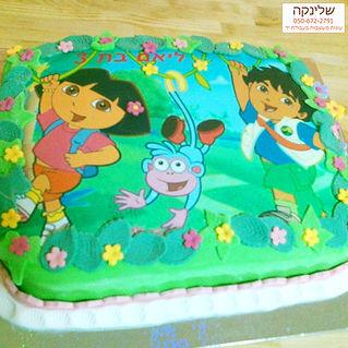 עוגת-דורה-דייגו-מצויירת.jpg