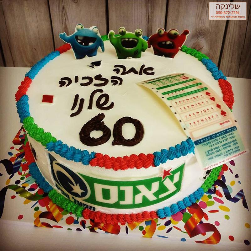 loto-cake