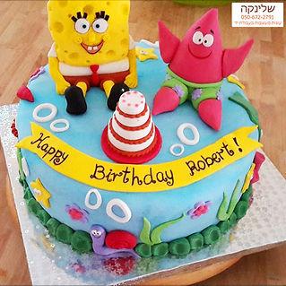 בוב-ספוג-עוגה.jpg