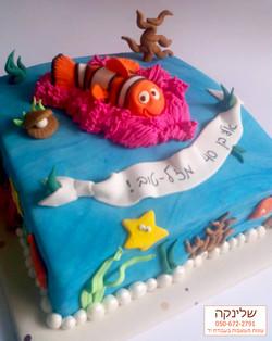 Finding-Nemo-cake