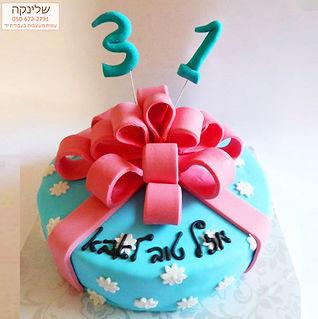 עוגות-מתנה-מעוצבות.jpg