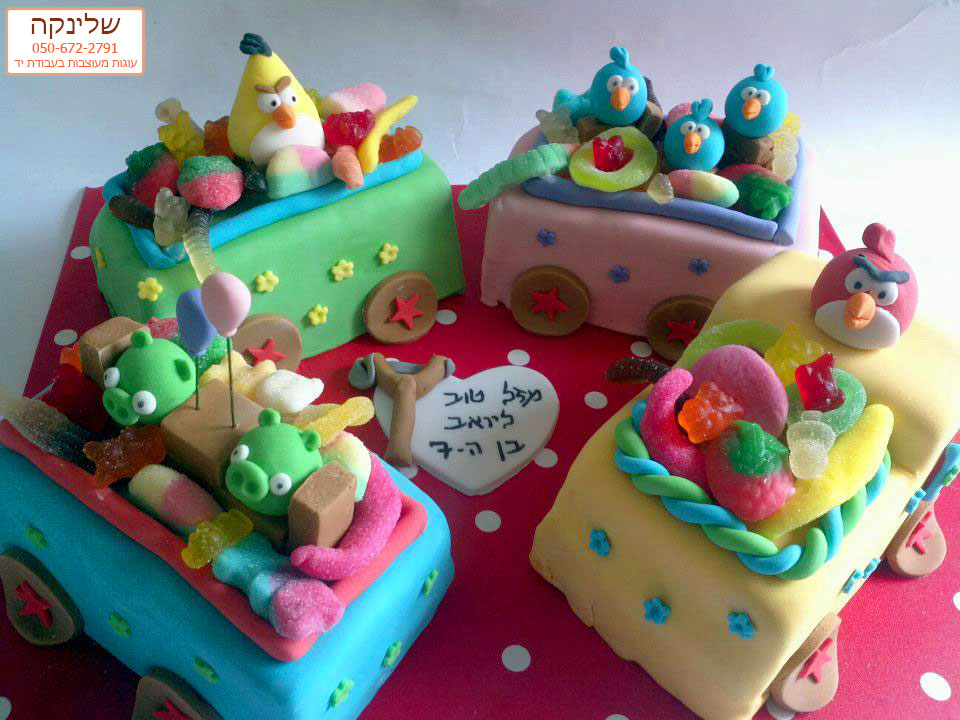 עוגת רכבת