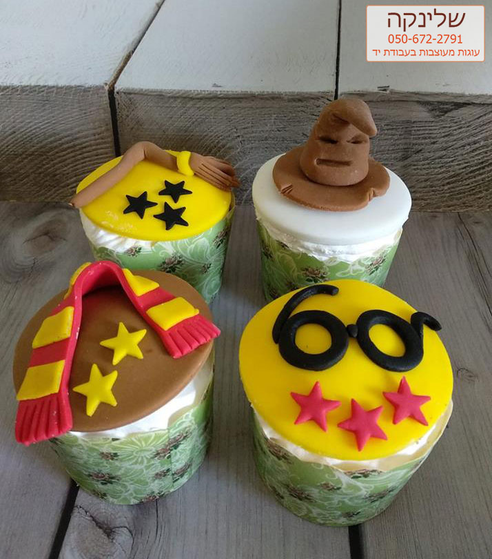 muffins-harry-potter
