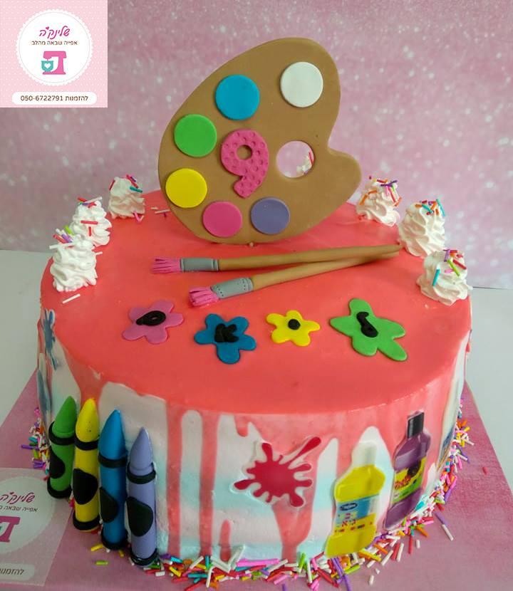 paint-cake