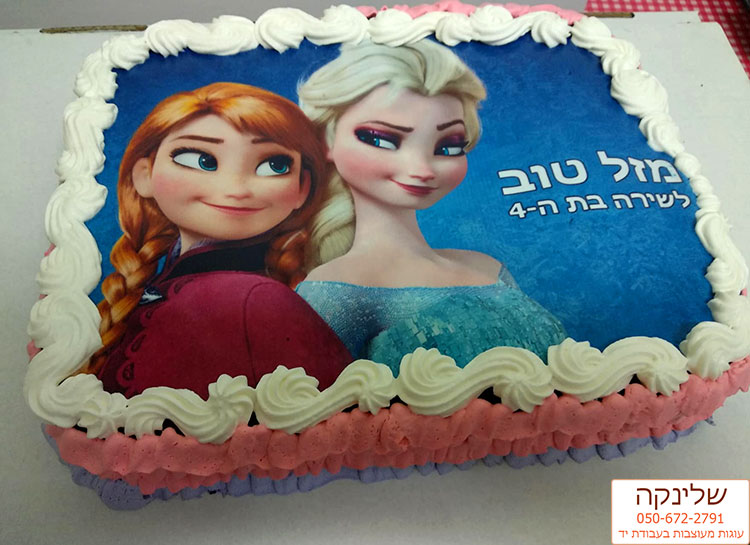 elsa-and-anna-cakes