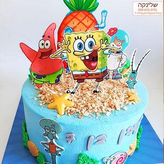 עוגת-בוב-ספוג.jpg