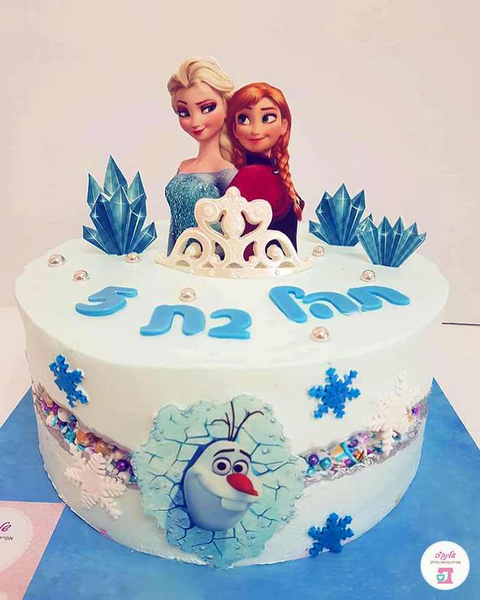 frozen-cakes