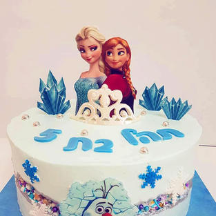 frozen-cakes.jpg