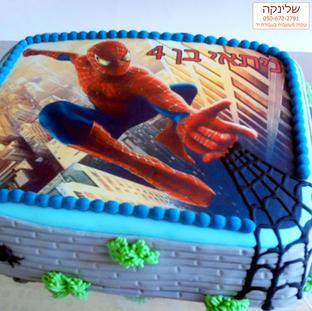לעוד עוגות ספיידרמן לחצו כאן