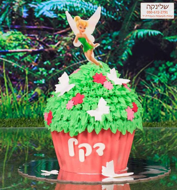 smash-cakes-2
