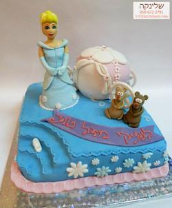sinderella-cake
