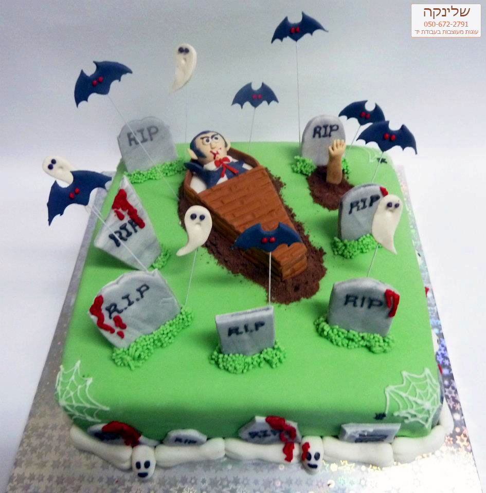 Dracula-cake