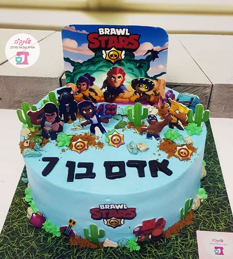 Brawl-Stars-cake