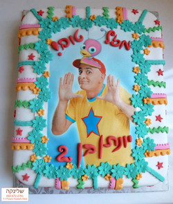 Yuval-ambolbal-cake