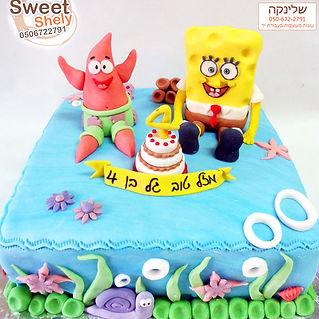 עוגת-בוב-ספוג-ופטריק.jpg