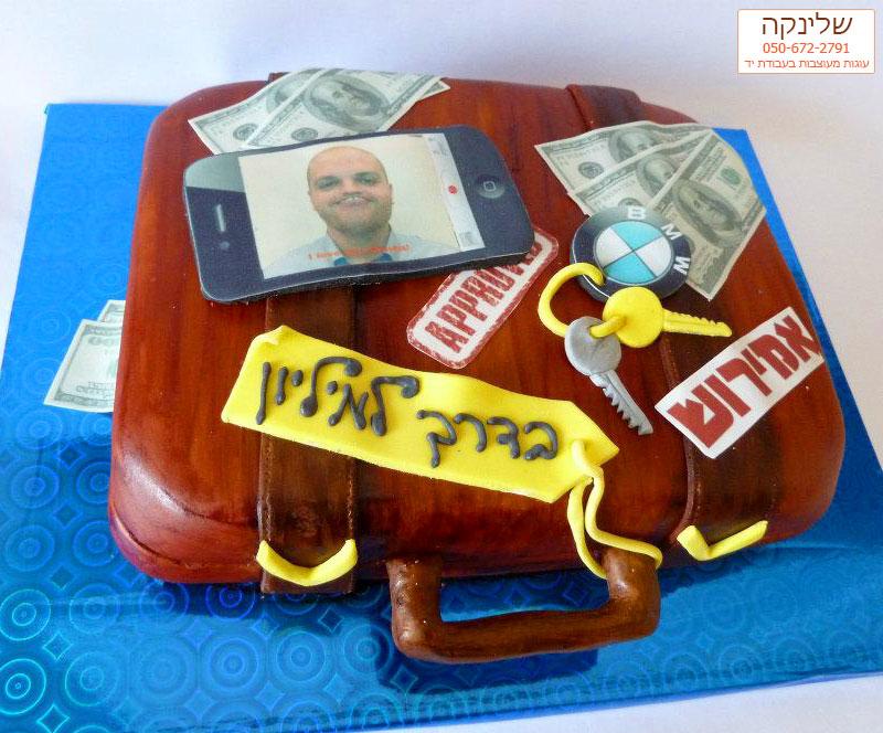 Trip-cake