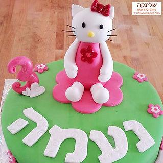 עוגת-הלו-קיטי.jpg