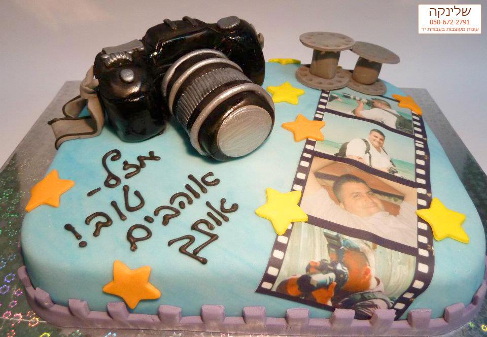 Camera-cake