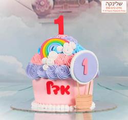 smash-cakes-1