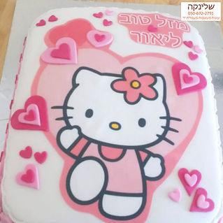 hello-kitty-cake.jpg