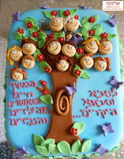 עוגה ליום המשפחה