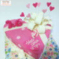 Gift-cakes.jpg
