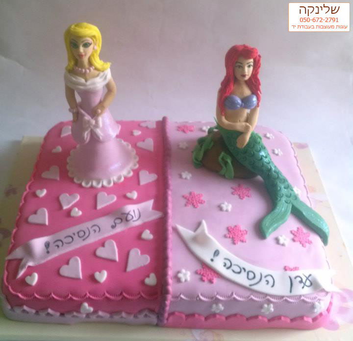 The-little-mermaid-and-princess-cake