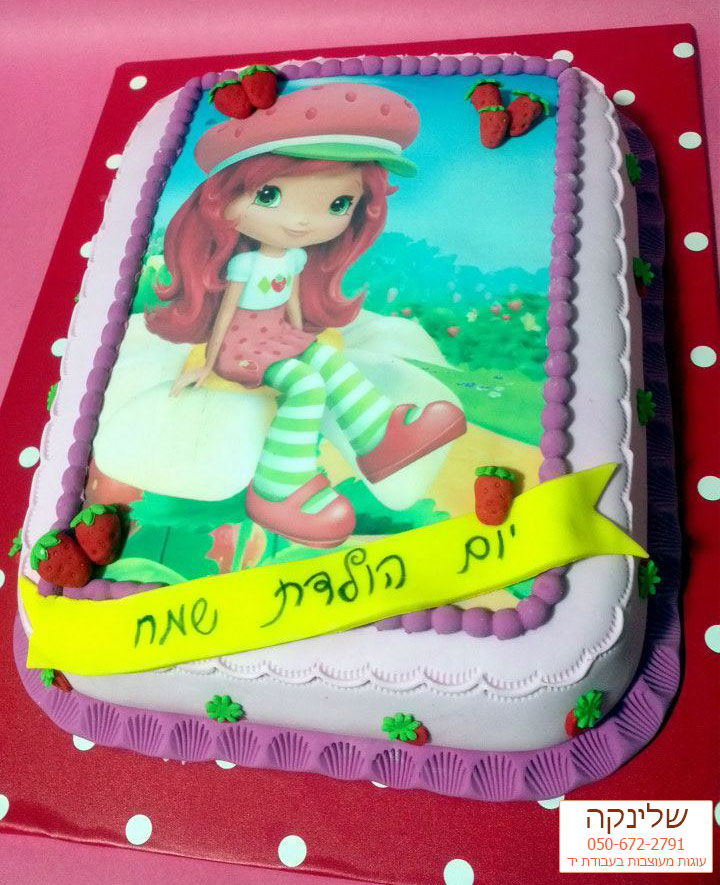 Strawberry-Shortcake-cake