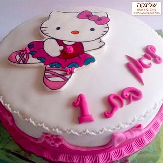 kitty-cakes.jpg
