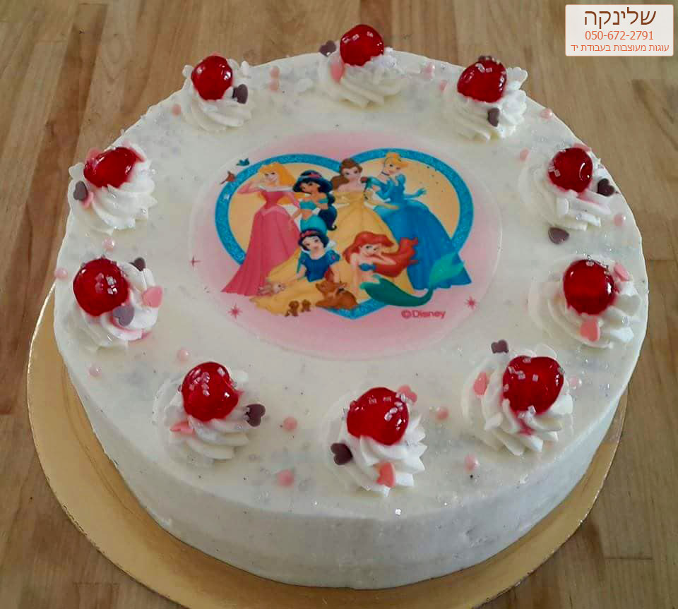 Disney-princesses-cake