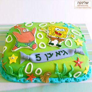 עוגת-בוב-ספוג-מבצק-סוכר.jpg