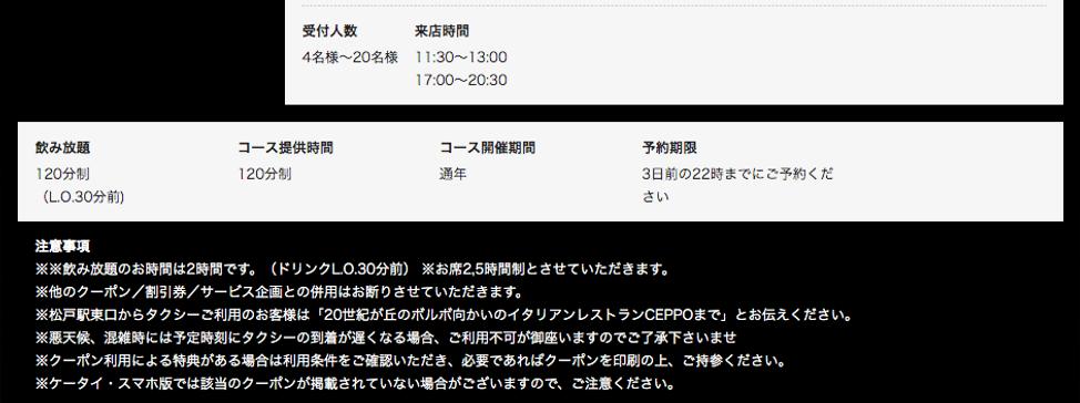 スクリーンショット 2019-04-03 18.42.55.png