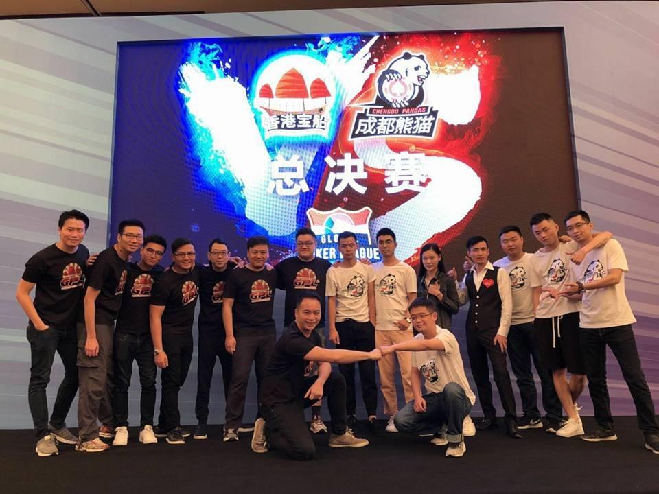 PokerClubHK 代表香港參加全國GPL比賽
