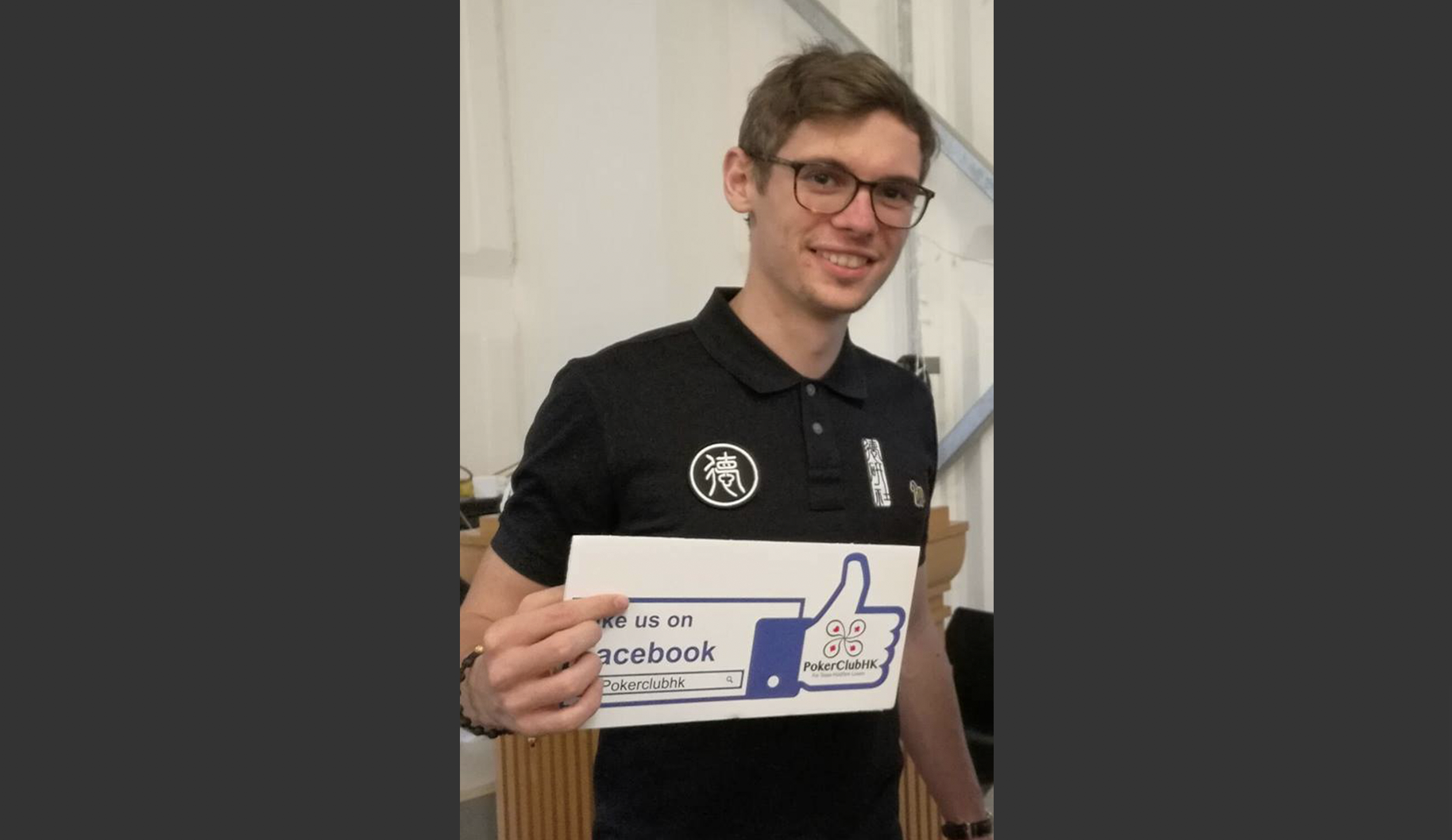 世界冠軍 Fedor Holz