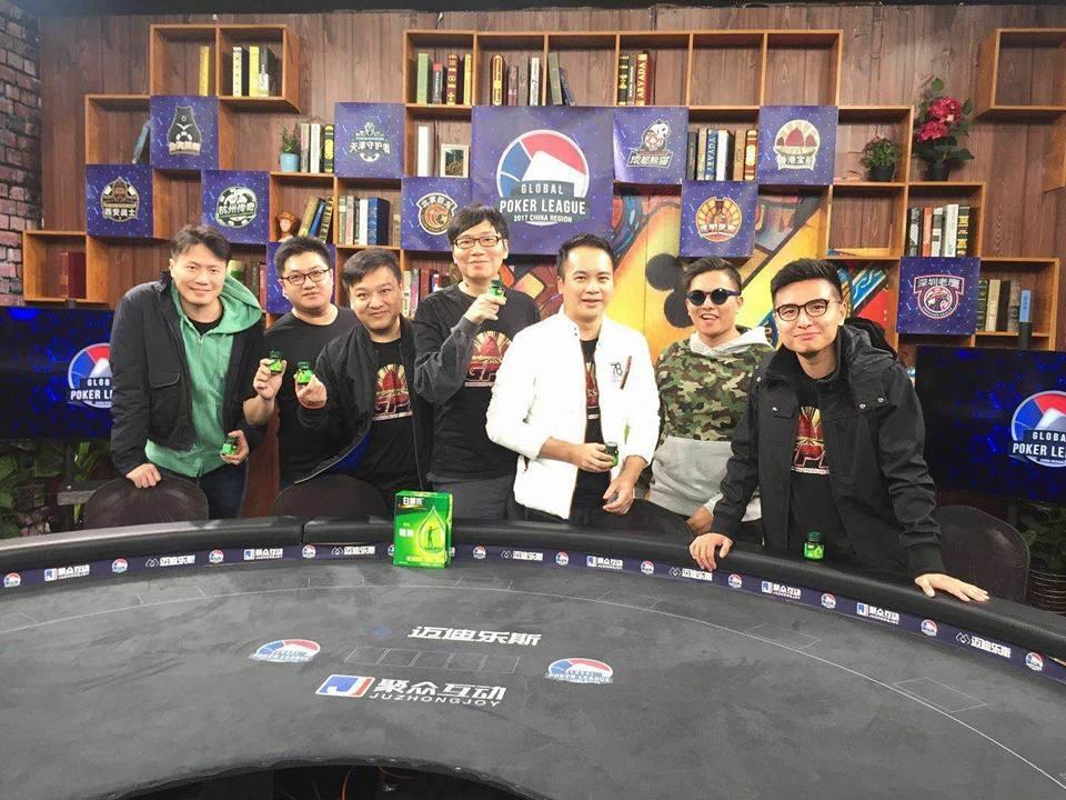 GPL全球撲克聯賽香港代表隊