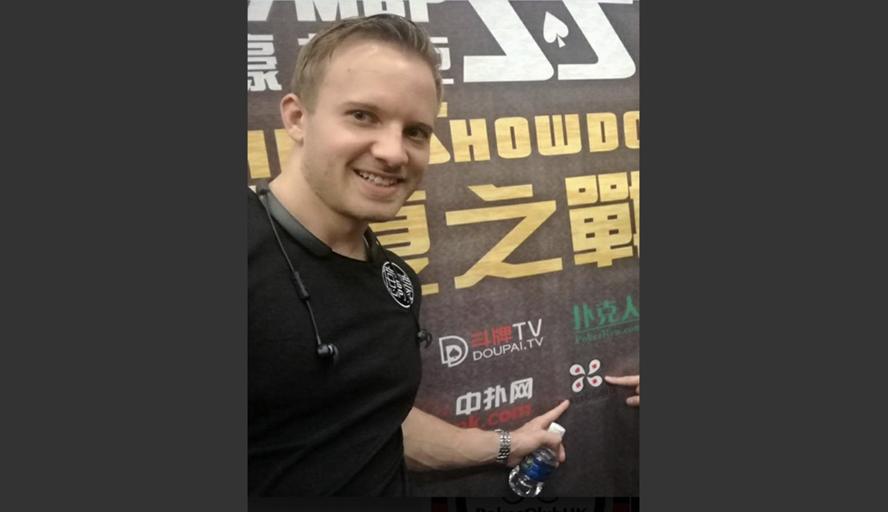 WSOP世界冠軍 Martin Jacobson
