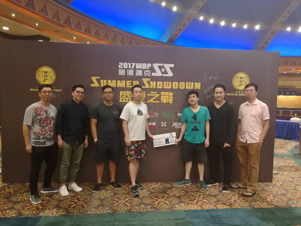 PokerClubHK支持澳門億濠撲克會