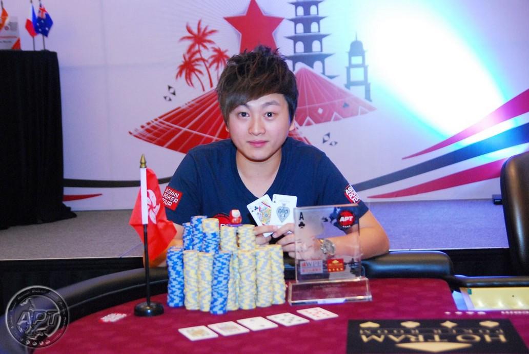 PokerClubHK Kit 國際賽事奪冠