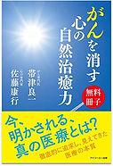 book_201207.jpg