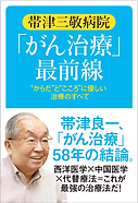 book_201127.png