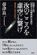 book20200820.png