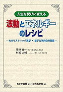 book20200806.png