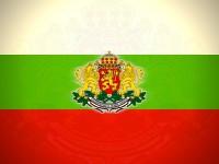 България: предай историята нататък!