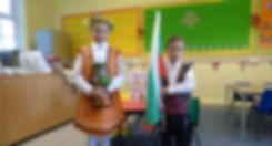 Bulgarian School London