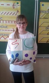 Алешина Полина, 8 Б класс