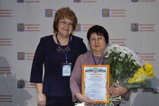 С Людмилой Валентиновной Наабер