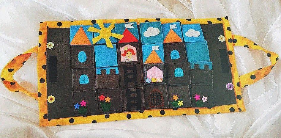 Планшет «Радужный город» - 1500 руб