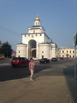 Я родом из Владимира.