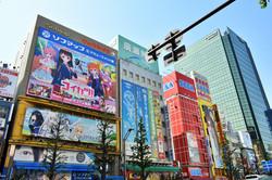 Akihabara - Vanne Micaile Ting(1) (1)